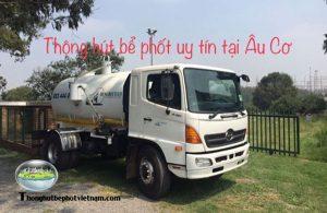 thong-hut-be-phot-au-co